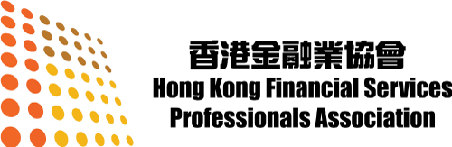 香港金融業協會